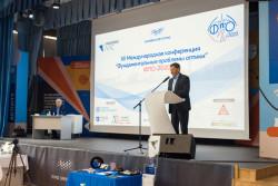 XII Международная конференция «Фундаментальные проблемы оптики» «ФПО – 2020».