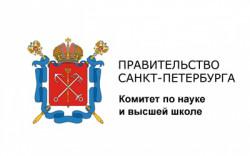 Учащиеся ФФиОИ стали лауреатами конкурса грантов Правительства СПб