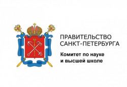 Студенты и аспиранты «Физики Наноструктур» стали победителями конкурса грантов Правительства Санкт-Петербурга