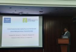 Ведущий учёный факультета Фотоники и оптоинформатики Университета ИТМО выступил с докладом на «HOLOEXPO 2019».