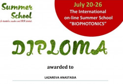 Магистранка Физики Наноструктур успешно прошла летнюю школу «Биофотоника»