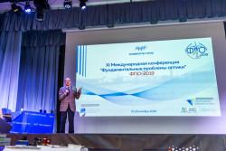 XI Международная конференция «Фундаментальные проблемы оптики» «ФПО – 2019».