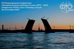 XII Международная конференция «Фундаментальные проблемы оптики» «ФПО – 2020». Санкт-Петербург, Россия, 19 - 23 октября 2020 г.