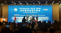 Scientists of the International Institute «Photonics and optical information technology» of the ITMO University  participate in «SPIE Photonics Asia-2018».