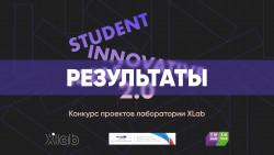 "Вадим Рыбин, магистрант программы ""Физика и технология наноструктур"", победил в конкурсе Student Innovative Ideas 2.0"